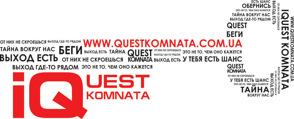 Pict IQuest