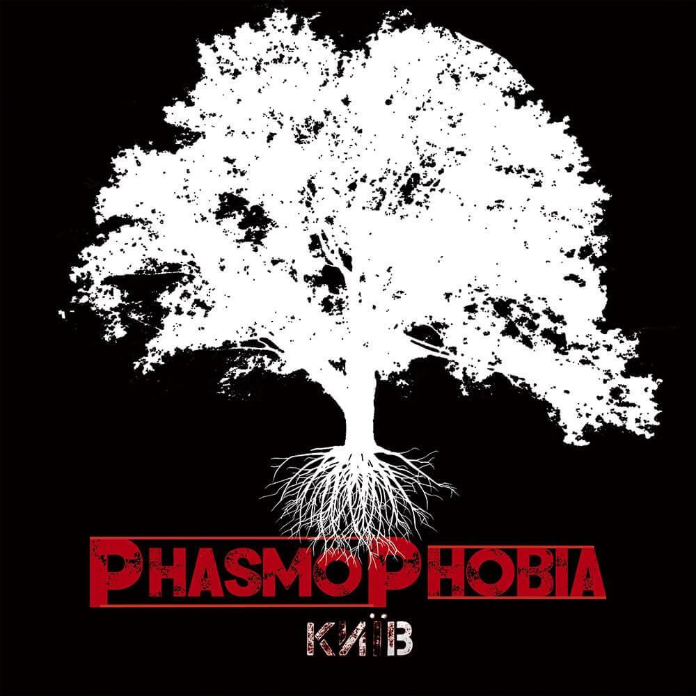 Pict PHASMOPHOBIA KIEV