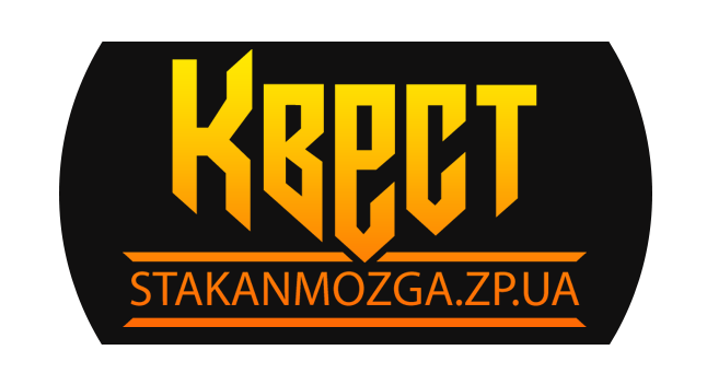 Зображення StakanMozga