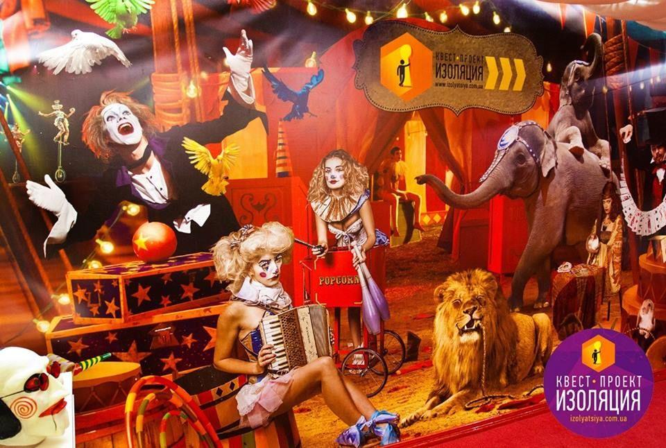 Картинка квест комнаты Мастерская иллюзиониста в городе Запорожье