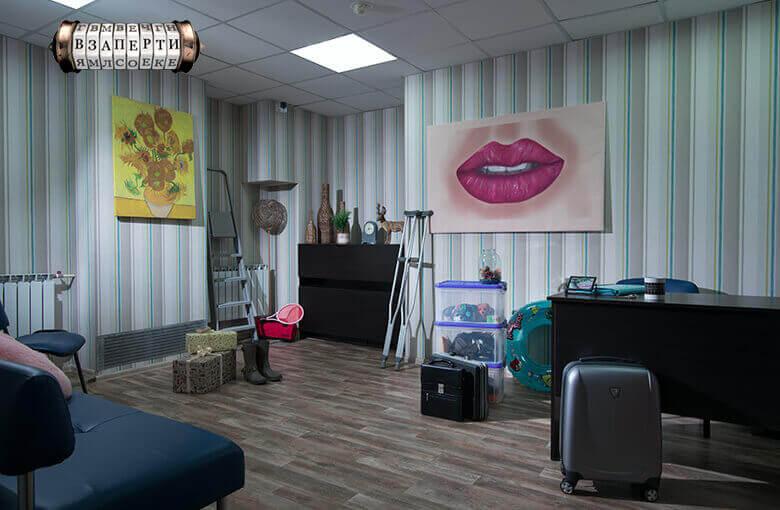 1 Фото квест комнаты Бюро находок в городе Киев