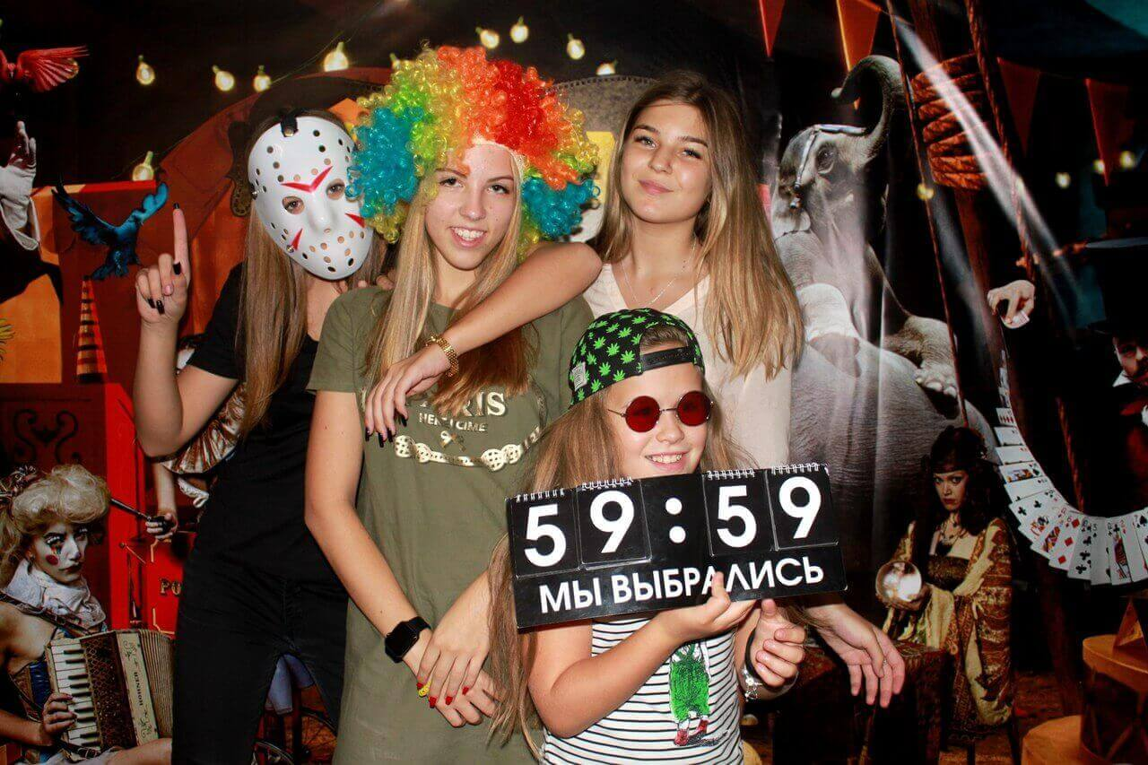 1 Фото квест кімнати Магія цирку в місті Одеса