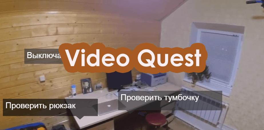 Фото к новости Відео квест! вибратися iз ЗИМОВОГО БУДИНКУ