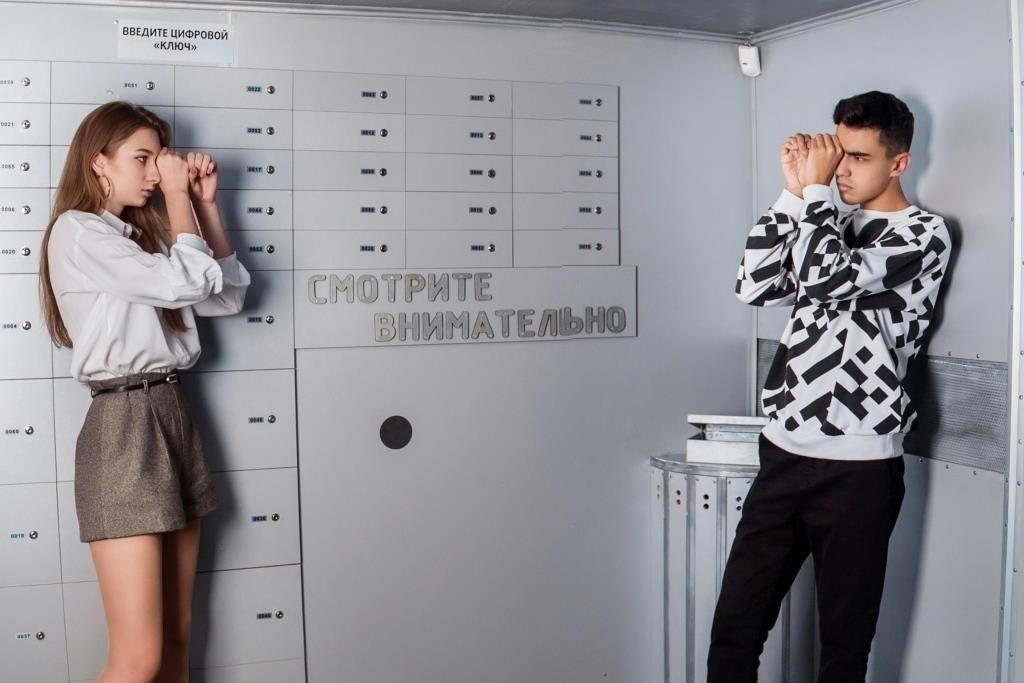 Картинка квест комнаты Иллюзия обмана в городе Одесса