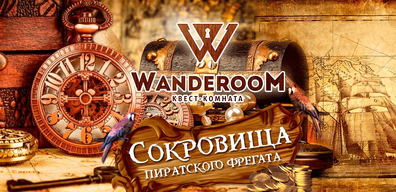 1 Фото квест комнаты Сокровища Пиратского Фрегата в городе Одесса