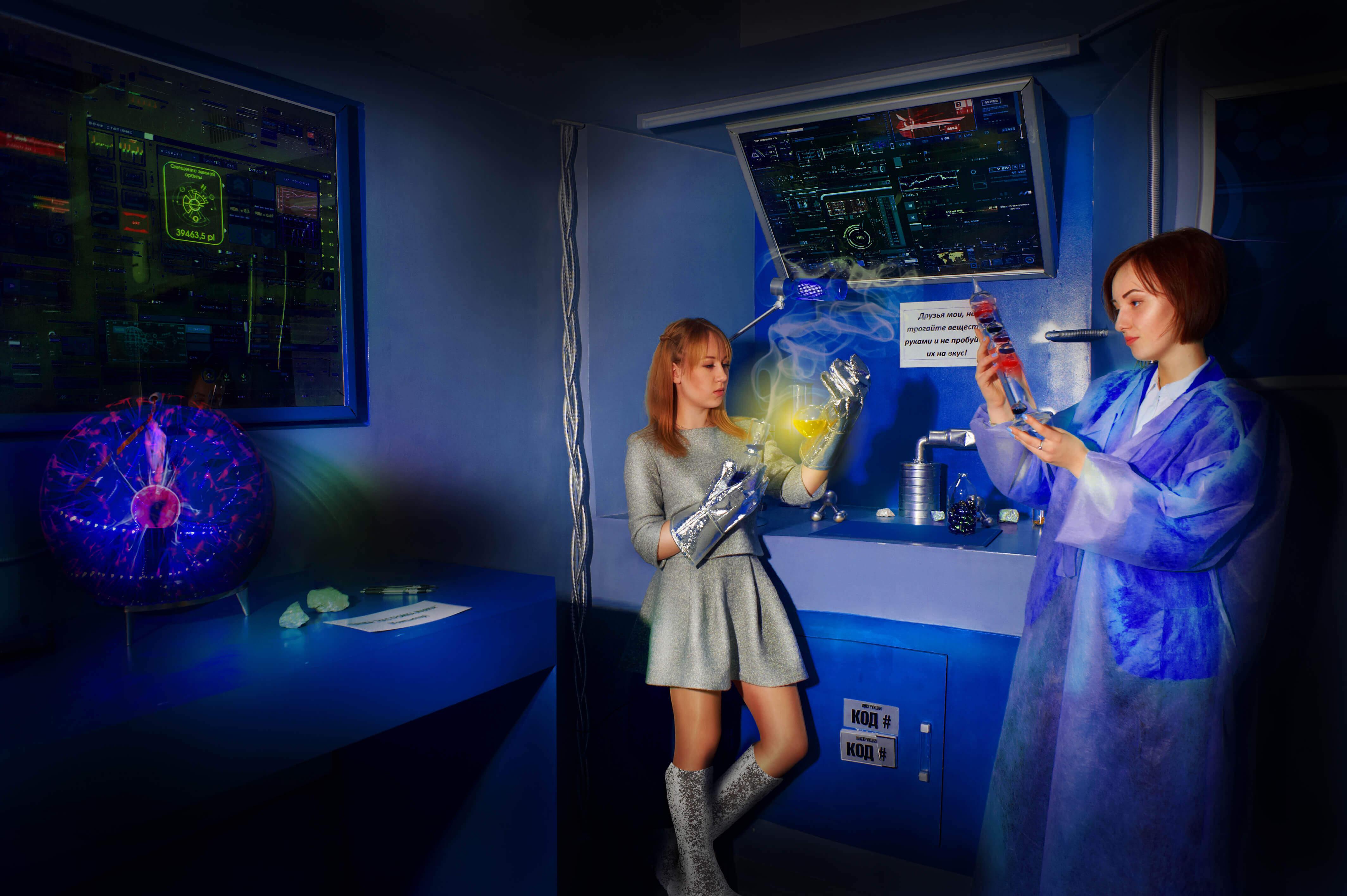 2 Фото квест комнаты Назад в Будущее в городе Запорожье