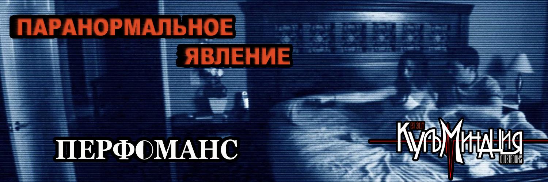 /ua/224/paranormalnoye-yavleniye-odessa