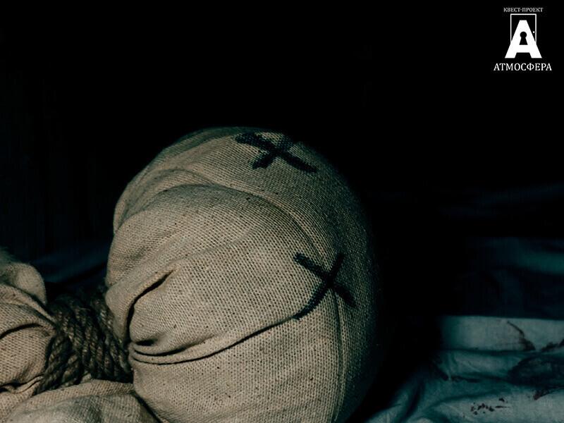 1 Фото квест комнаты Остров Проклятых (Харьков) в городе Харьков