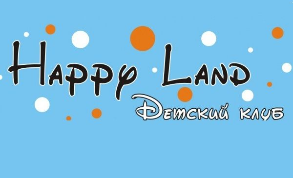 Pict Happy Land