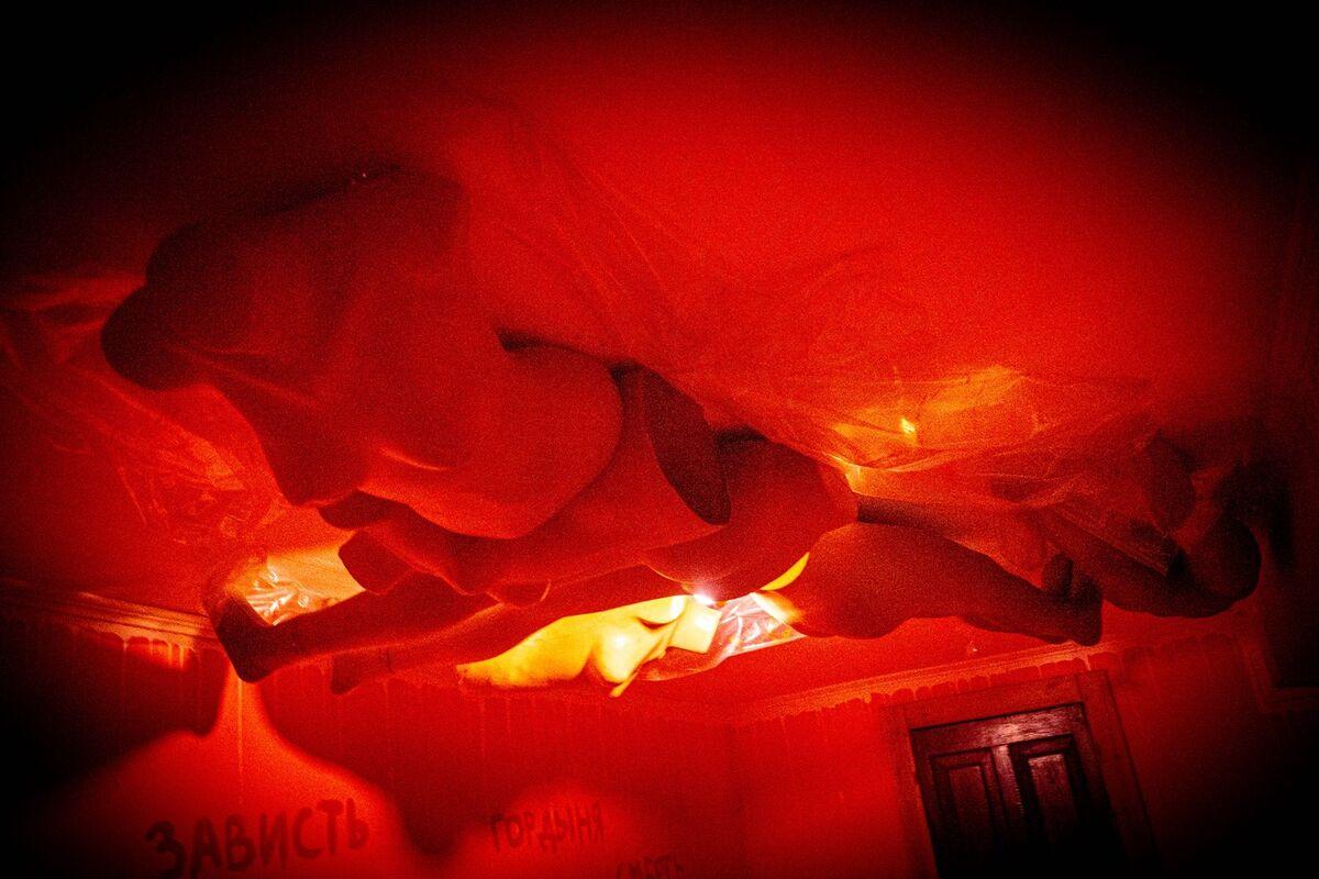 1 Фото квест комнаты В логове маньяка в городе Павлоград
