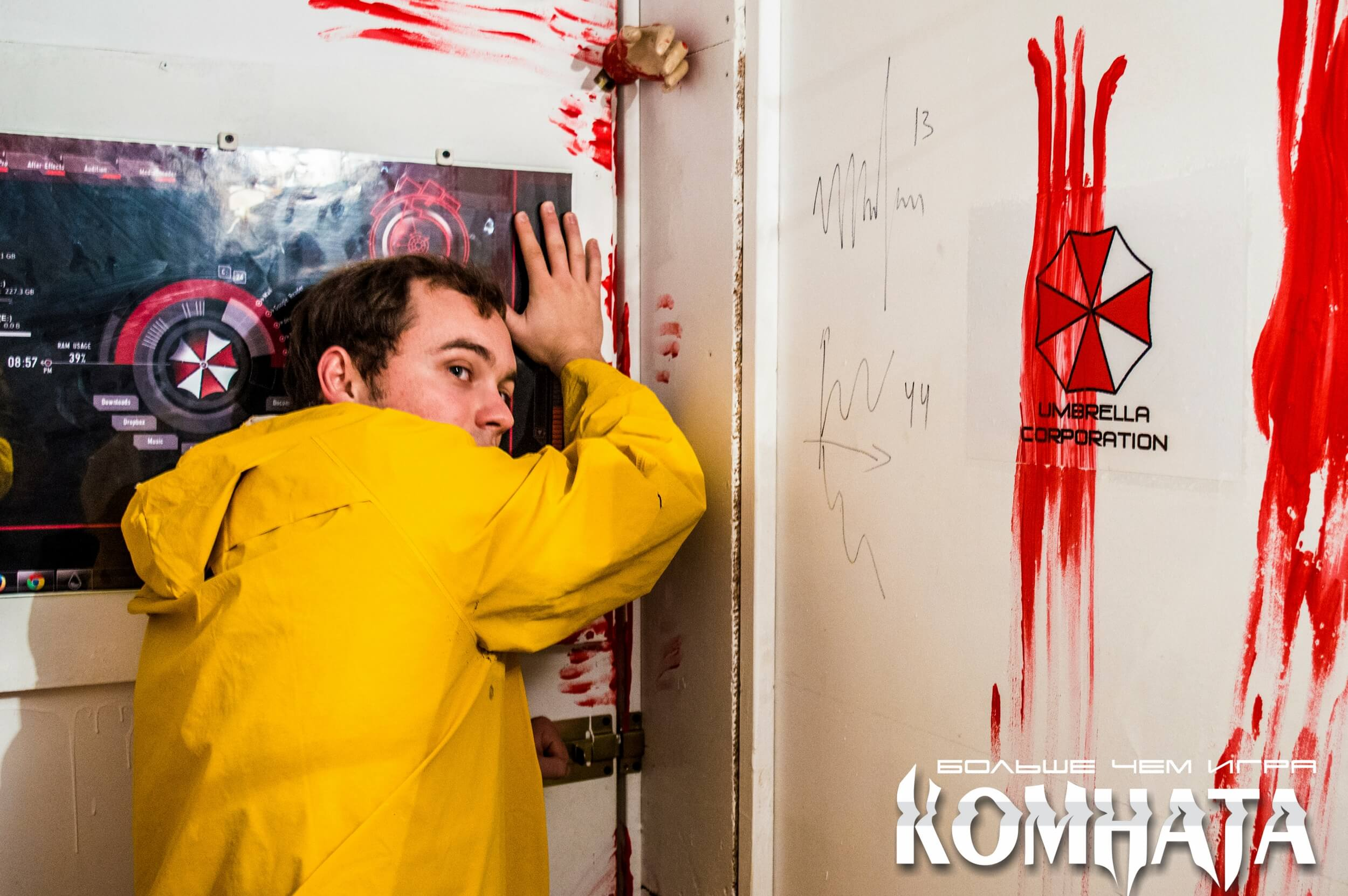 1 Фото квест комнаты Зомби в городе Полтава