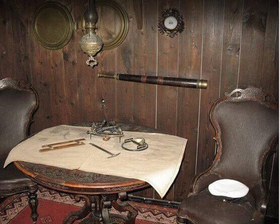 1 Photo quest room Captain`s Cabin in the city Dnepr