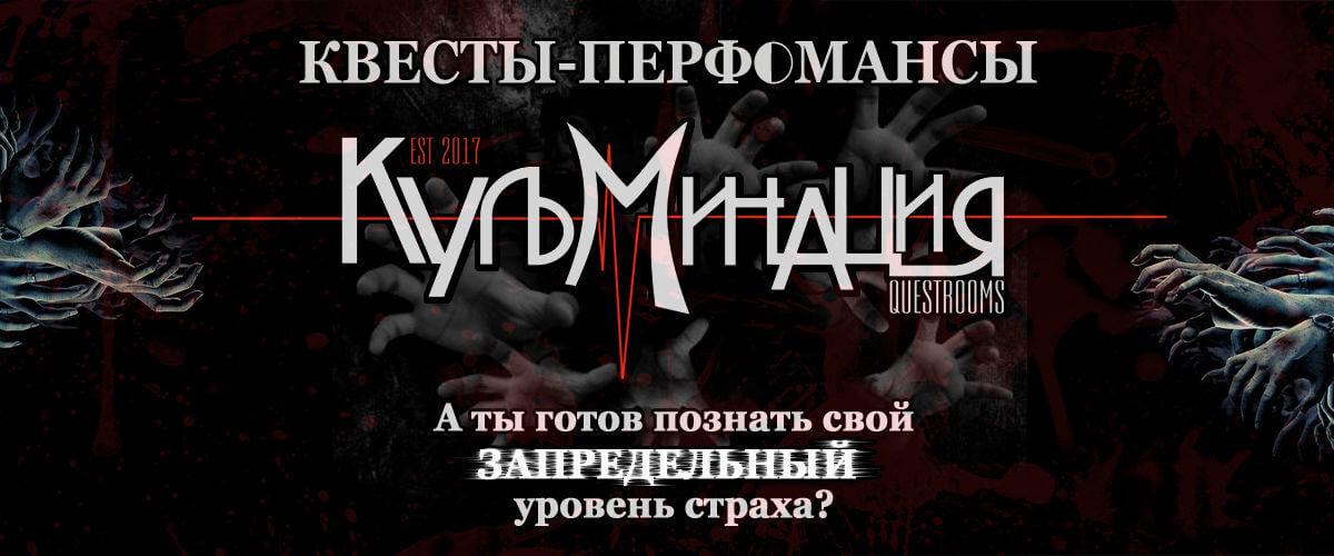/ua/224/amerikan-horror-story-odessa