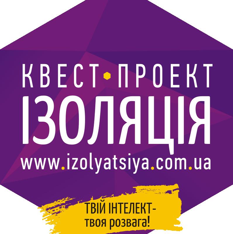 Pict Izolyatsiya