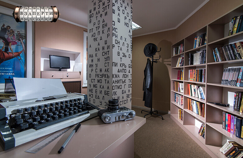 1 Photo quest room Safe house in the city Kyiv