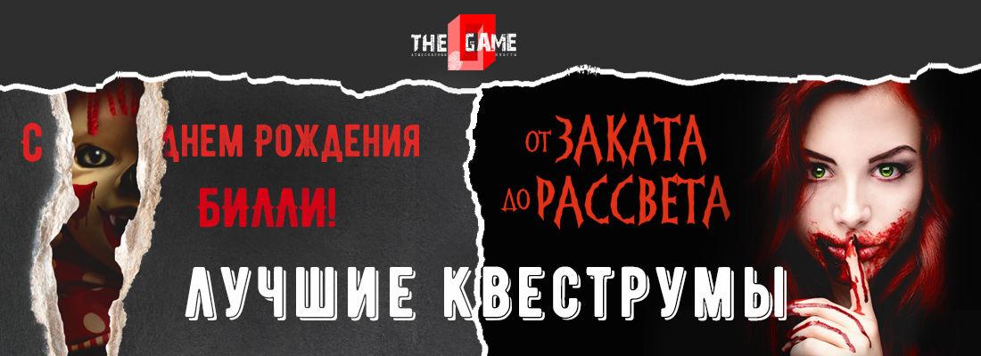 https://questroom.com.ua/zaporozhe/location/nezavisimoy-ukrainy-51-zp