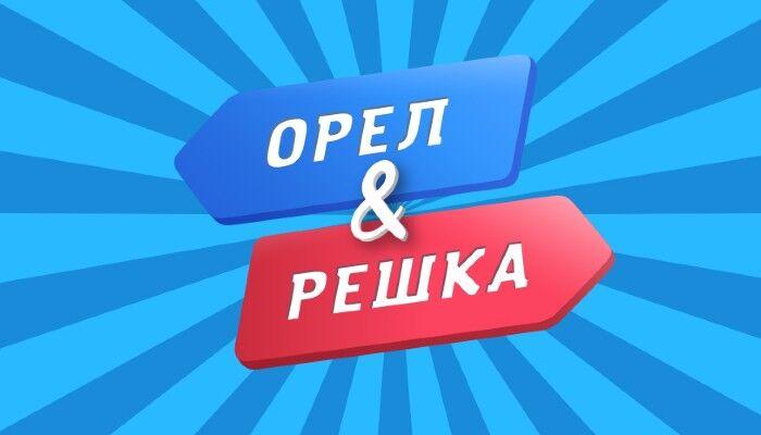 1 Фото квест кімнати Навколо світу - Орел і Решка в місті Запоріжжя
