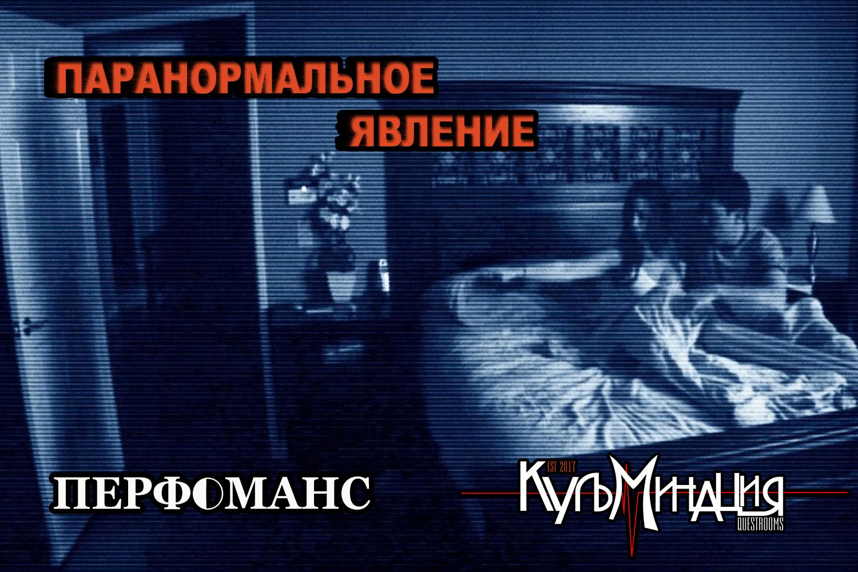 /224/paranormalnoye-yavleniye-odessa