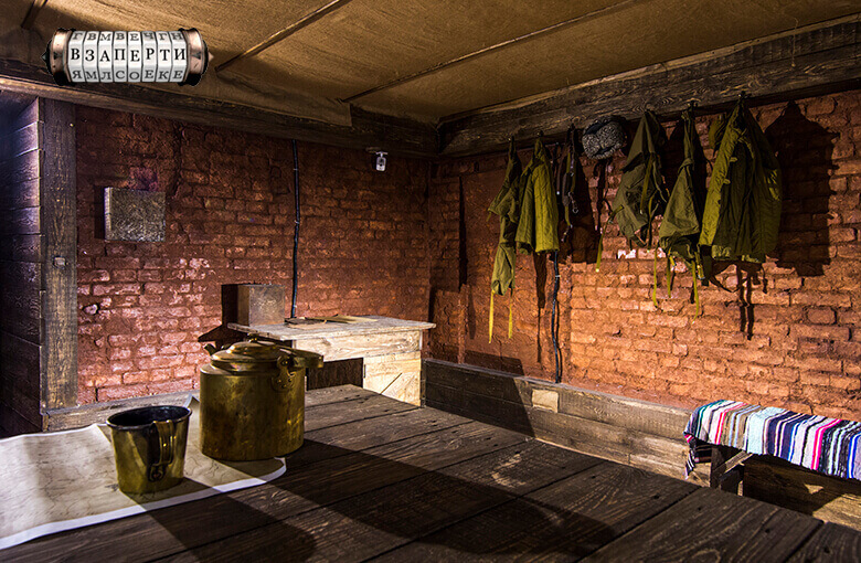 1 Фото квест комнаты Подпольный штаб: Крыивка в городе Киев