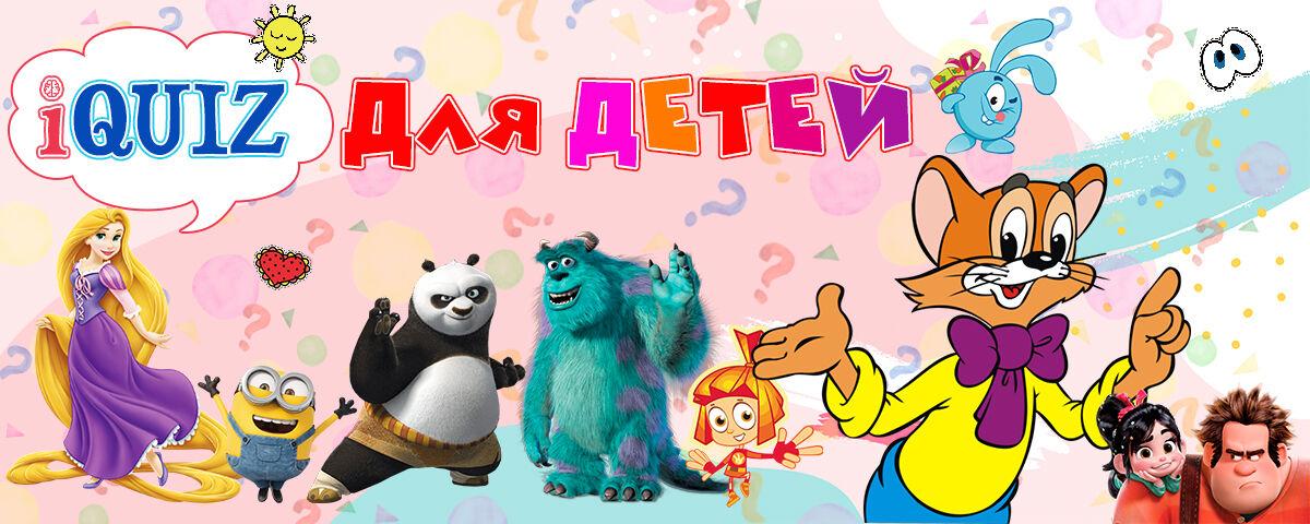 1 Фото квест кімнати Квиз для підлітків в місті Харків