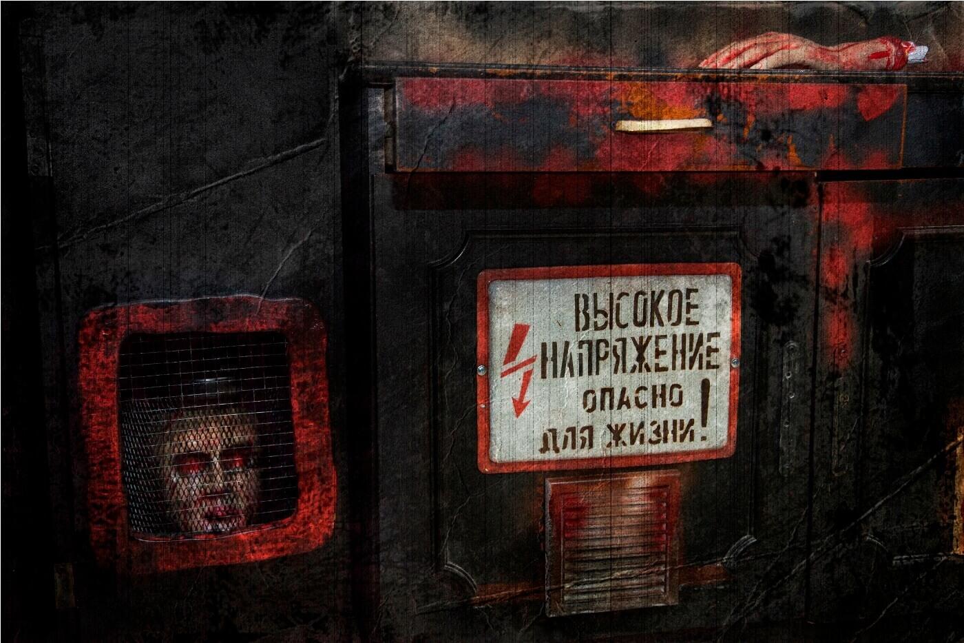 2 Фото квест комнаты Спасти заложника (Мишу) в городе Киев