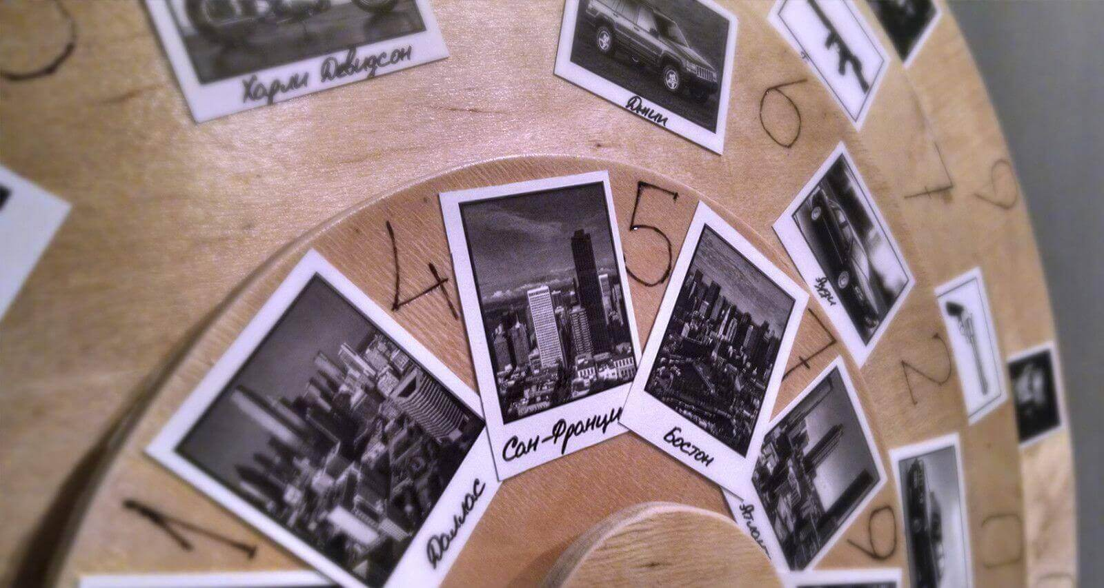1 Фото квест кімнати Місія здійсненна в місті Київ