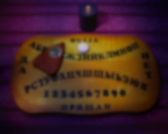 Picture quest room Board of the Devil в городе Dnepr