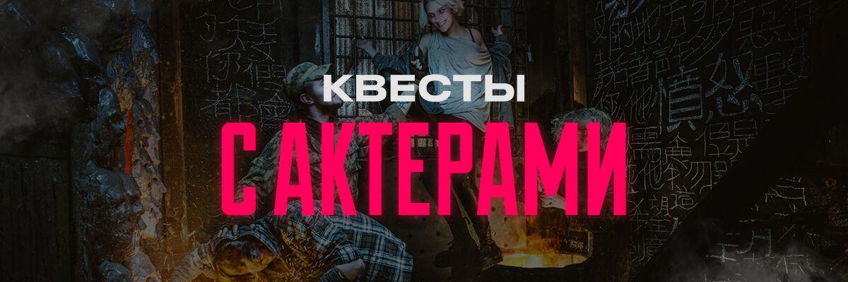 https://questroom.com.ua/lviv/variation/with-quest-actor