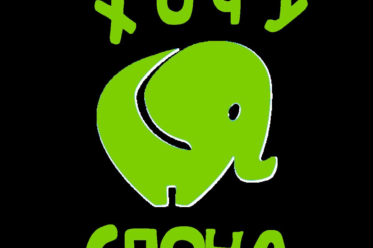 Pict khochu slona