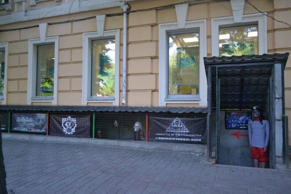 2 Фото квест комнаты Черные Паруса (Black Sails) в городе Одесса