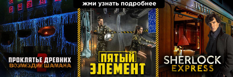 https://questroom.com.ua/companies/stakan-mozga
