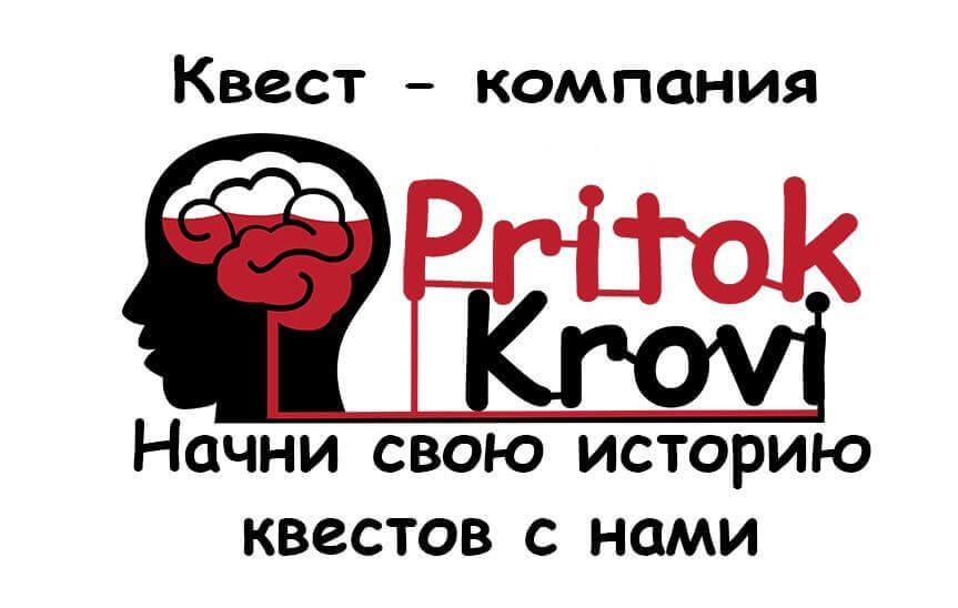 Pict Pritokkrovi