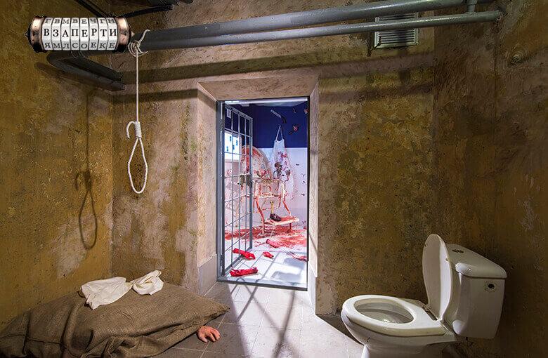 1 Фото квест комнаты Se7en в городе Киев