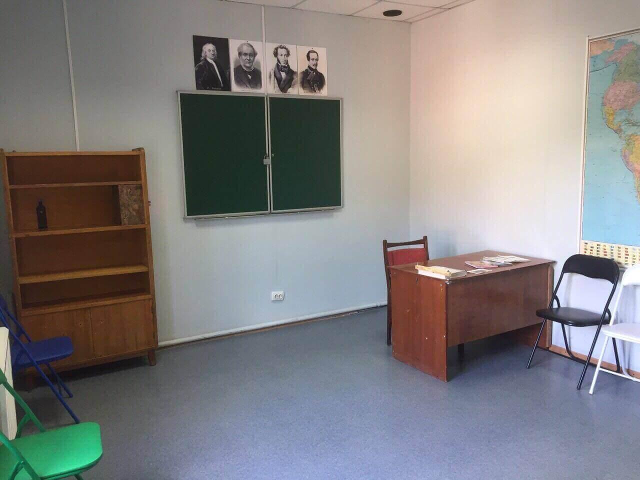 2 Фото квест комнаты Побег из класса в городе Киев
