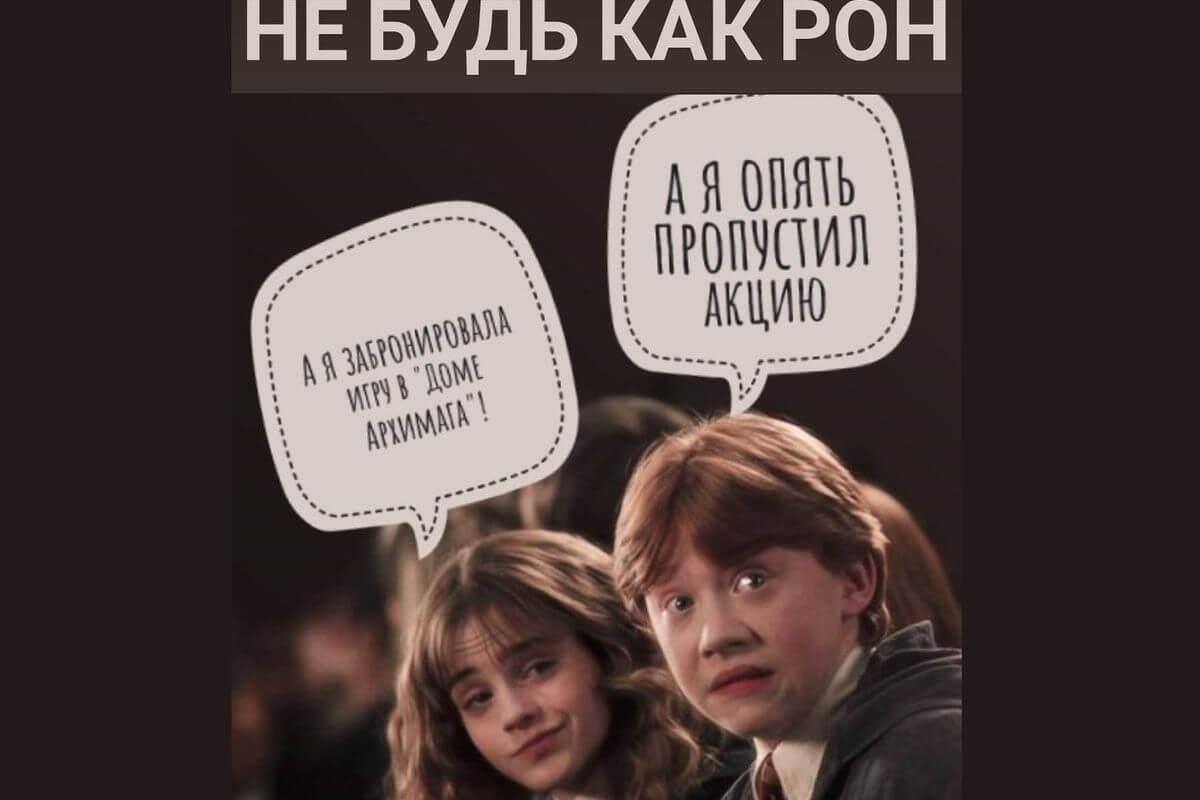Фото к новости Скидка ко Дню Влюбленных!