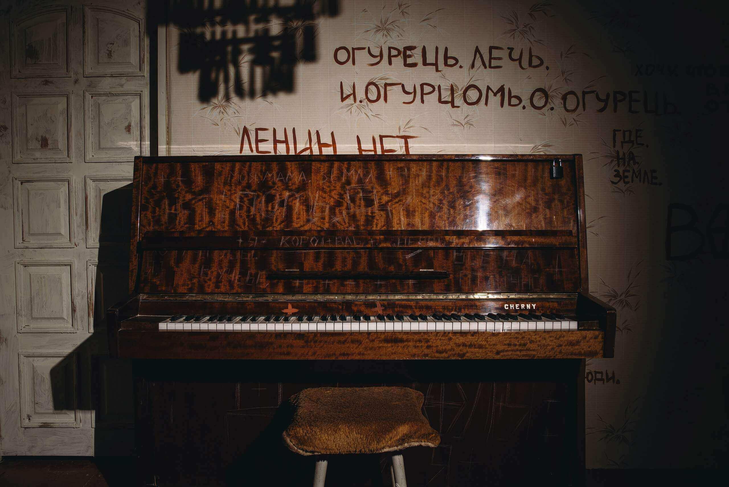 1 Фото квест кімнати Квартира божевільного в місті Харків