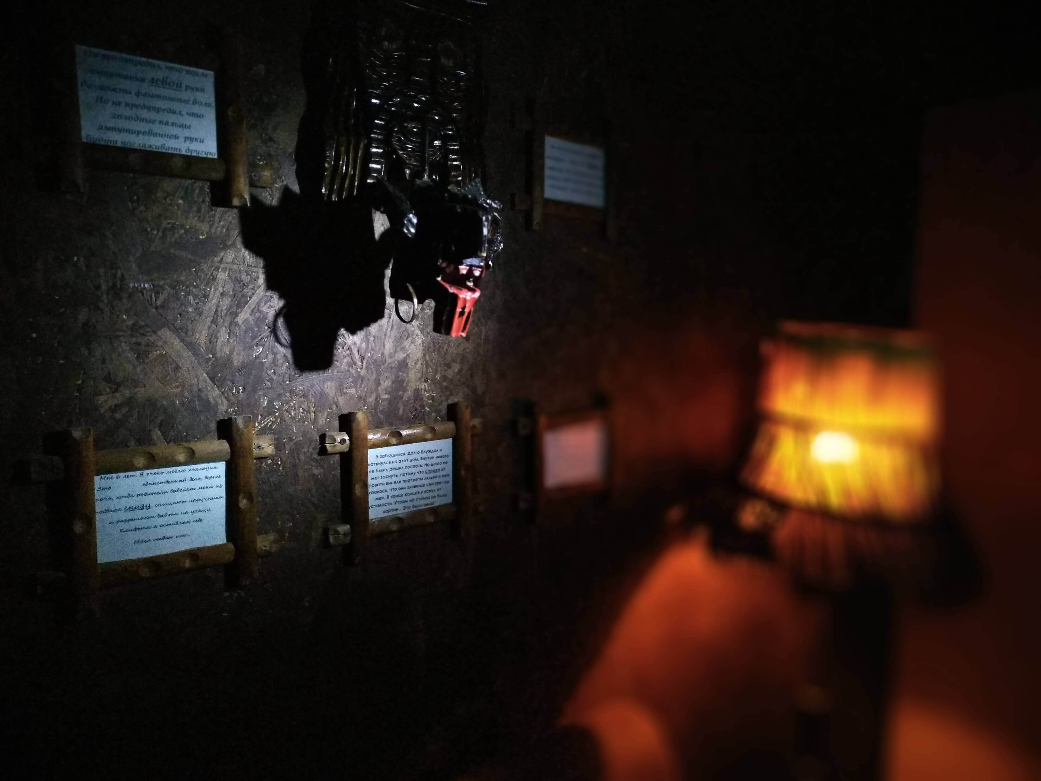 2 Фото квест комнаты Голодный Дом в городе Одесса