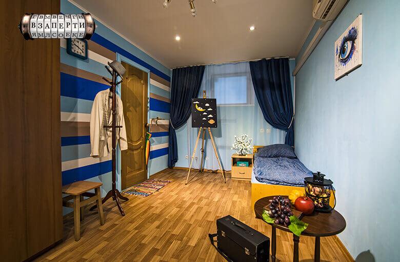 1 Фото квест комнаты Сон Художника в городе Киев
