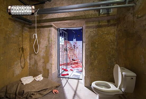 Picture quest room Se7en в городе Kyiv
