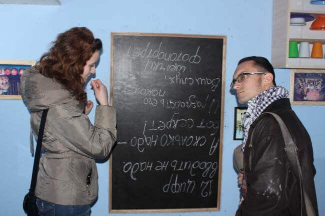 Картинка квест комнаты 180 градусов в городе Киев
