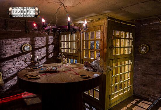 Картинка квест комнаты Чернокнижник в городе Киев