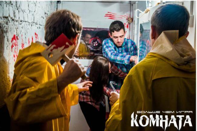 Картинка квест комнаты Зомби в городе Полтава