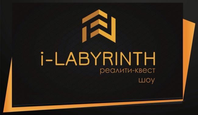 Картинка квест комнаты i-LABYRINTH в городе Киев