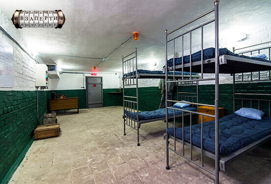 Картинка квест комнаты Постапокалипсис в городе Киев