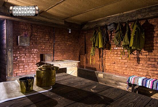 Picture quest room Kryivka в городе Kyiv