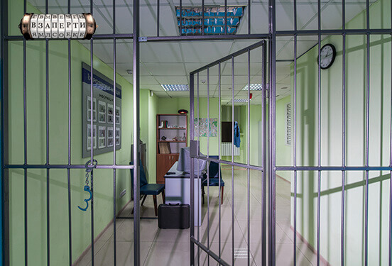 Picture quest room Police department в городе Kyiv