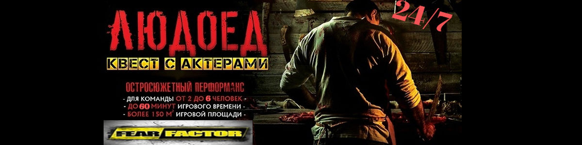https://questroom.com.ua/ua/423/pered-vkhodom-proshchaytes-zp