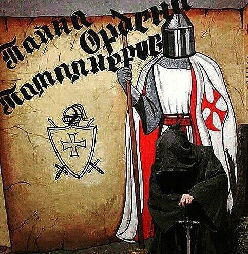 1 Фото квест комнаты Тайна ордена тамплиеров в городе Запорожье