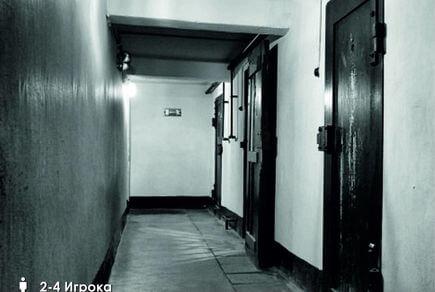 Картинка квест комнаты Плен в городе Полтава
