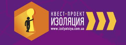 Photos for news izolyatsiya vin